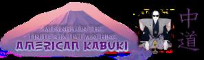 american-kabuki-banner-december20126-75PCT